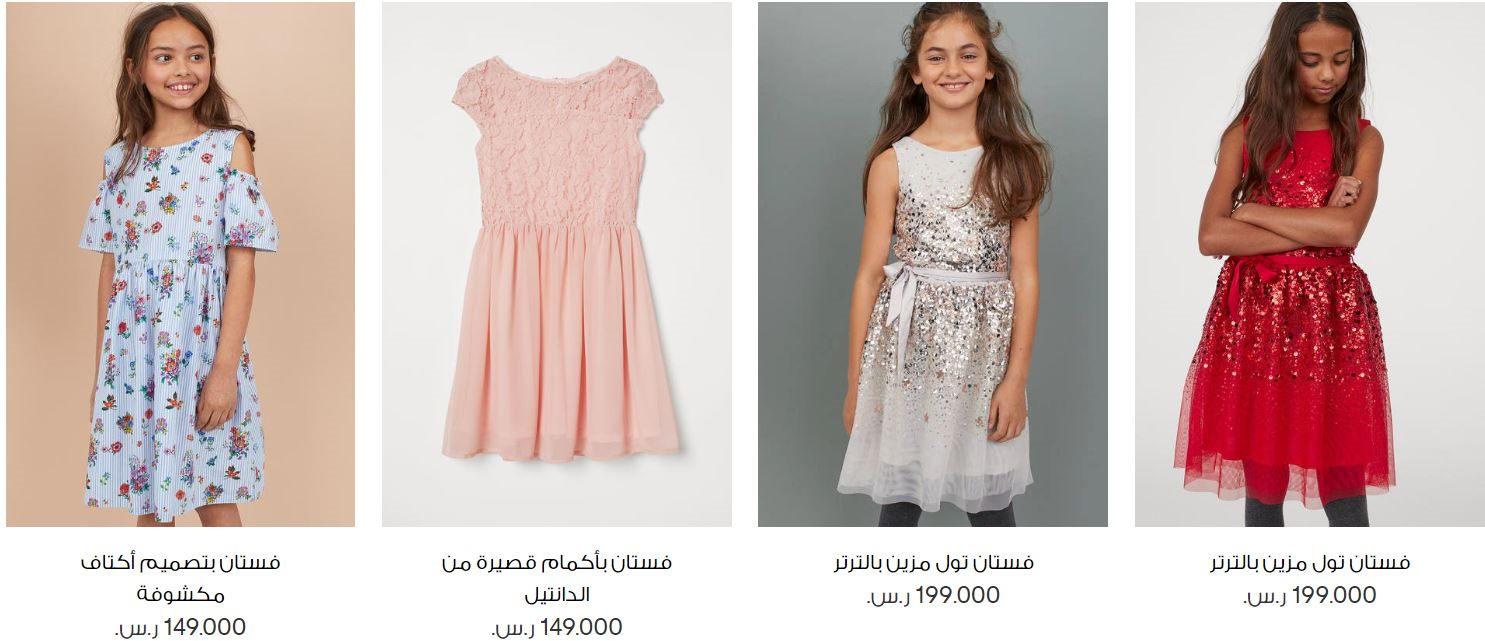 افضل فساتين H&M بنات كبار